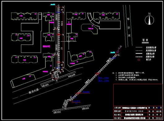 重庆竣工图框尺寸_cad竣工图图框大全_cad竣工图图框汇总