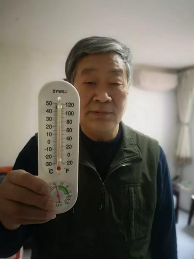 【直击供热第一天】居民家中暖意浓浓