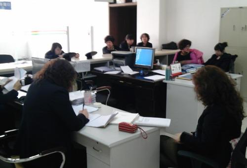 客户服务中心组织学习公司制度文件
